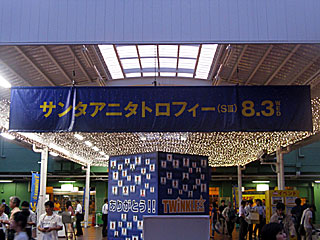 サンタアニタトロフィー | 大井競馬場 | 2011年8月3日の競馬日記 | 東京競馬場どっとこむ